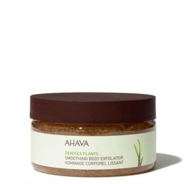 Ahava Deadsea Plants Smoothing Body Exfoliator 235ml