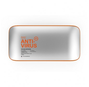 59s UVC Led Portable Phone Sterilizer X1 Συσκευή Αποστείρωσης 1TMX