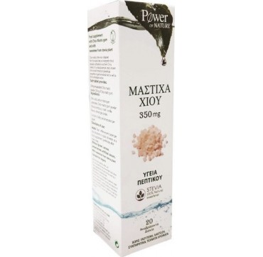 POWER HEALTH POWER FOODS MASTIXA XIOY 20effer.tabs