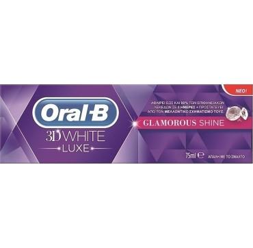 ORAL-B 3D WHITE LUXE GLAMOROUS SHINE ΟΔΟΝΤΟΠΑΣΤΑ 75ML