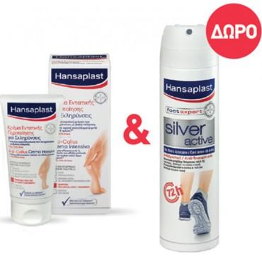 Hansaplast Foot Expert Anti Callus 75ml & Silver Active 150ml