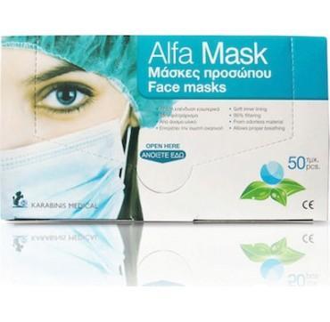 Karabinis Medical Alfa Mask Μάσκα Χειρουργική 3ply 50τμχ