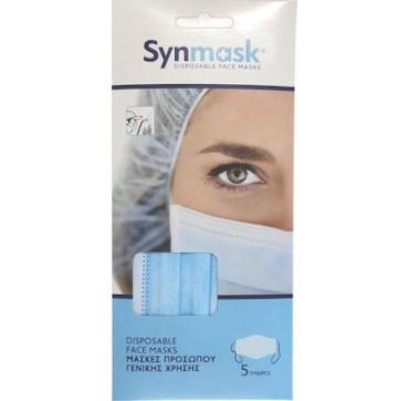 Synmask Μάσκα Προστασίας Προσώπου Μιας Χρήσης 3ply (ce) 5τμχ