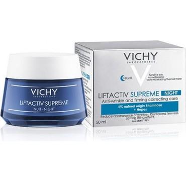 Vichy Liftactiv Supreme Night 50ml