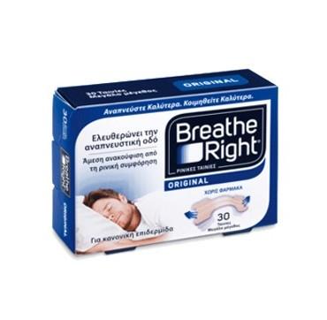 Gsk Breathe Right Original Ρινικές Ταινίες Μεγάλο Μέγεθος Large 30τμχ