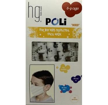 HG POLI KIDS FACE MASK 6-9 AGE ΓΙΑ ΑΓΟΡΙΑ POLI WIRED CARNIVAL 10ΤΜΧ