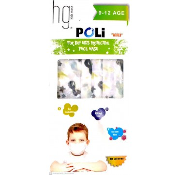 HG POLI KIDS FACE MASK 9-12 AGE ΓΙΑ ΑΓΟΡΙΑ WIRED CARNIVAL 10ΤΜΧ
