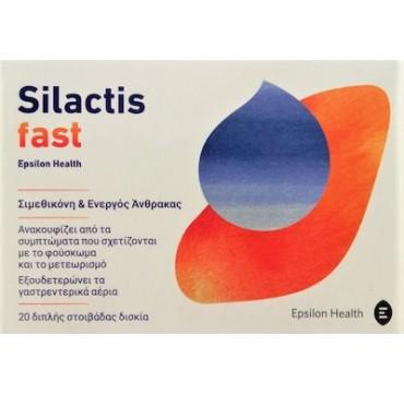 Epsilon Health Silactis Fast Σιμεθικονη & Ενεργός Άνθρακας 20 Διπλής Στοιβάδας Δισκία