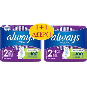 Always Ultra Instantdry Up To 100% Protection Size 2 Long With Wings Pads X8 1+1 Δώρο
