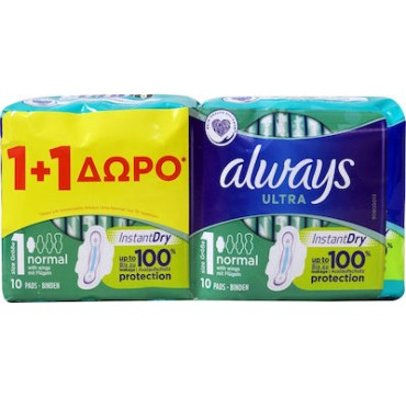 Always Ultra Instantdry Up To 100% Protection Size 1 Normal With Wings Pads X10 1+1 Δώρο
