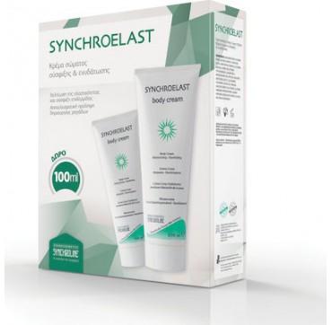 SYNCHROLINE SYNCHROELAST BODY CREAM PROMO 200ML+100ML