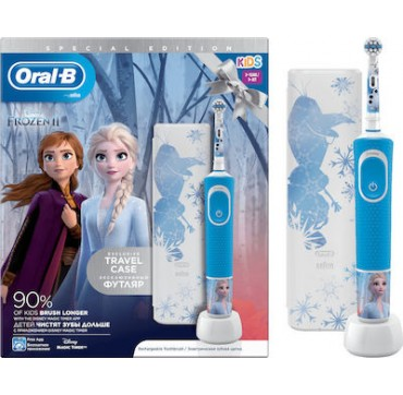 Oral-b Kids 3+ Years Vitality Special Edition Frozen 2 & Travel Case 90832611