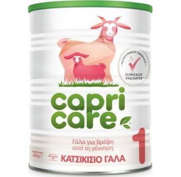 Capricare 1 Milk Κατσικίσιο 400gr