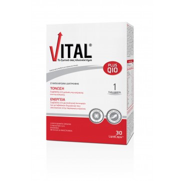 Vital Plus Q10 One-a-day Συμπλήρωμα Διατροφής Για Τόνωση & Ενέργεια 30lip.caps