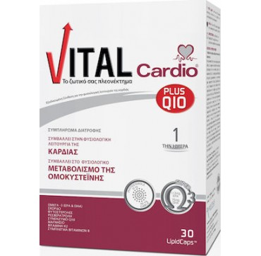 VITAL PLUS CARDIO Q10 30CAPS