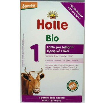 Holle BIO Βρεφικό Γάλα Αγελαδινό No 1 400gr