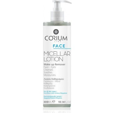 Corium Line Face Micellar Lotion 300ml
