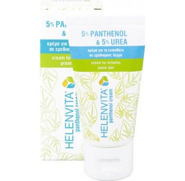Helenvita Panthenol Cream 5% Panthenol & 5% Urea 50ml