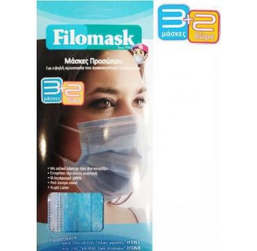 Cosmomed Filomask Μάσκες Προσώπου 5τμχ