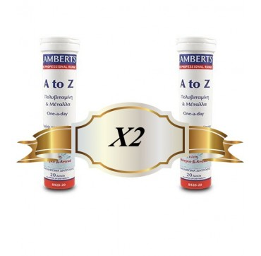 Lamberts A To Z Multivitamins Effer 20tabs X2