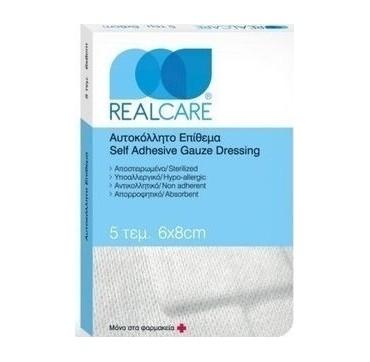 Real Care Αυτοκόλλητο Επίθεμα 8cm × 10cm / 5τεμ.