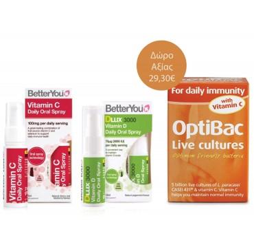 Better You Immune Pack Dlux 3000 15ml & Vitamin-C 25ml Με Δώρο Optibac Για Το Ανοσοποιητικό Vit C 30 Caps Αξίας 29,30€
