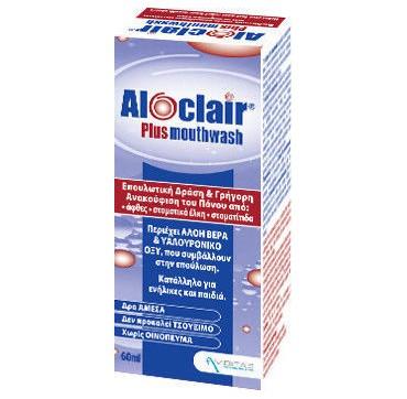 Aloclair Plus Mouthwash 60ml