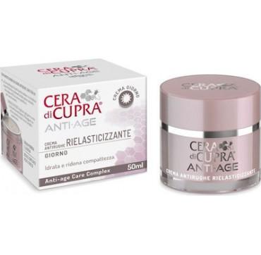 Cera di Cupra Anti-Age Elasticizing Day Cream Κρέμα Ημέρας 50ml