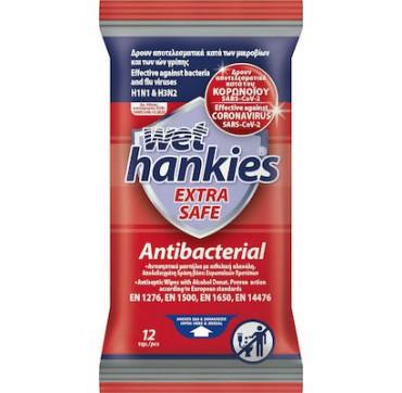 ΜΕΓΑ Wet Hankies Extra Safe Αντιβακτηριδιακά Μαντηλάκια Κατά των Βακτηρίων, Ιών της Γρίπης & Κορωνοϊού 12τμχ