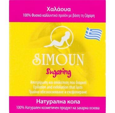 Simoun Sugaring Χαλάουα 60g