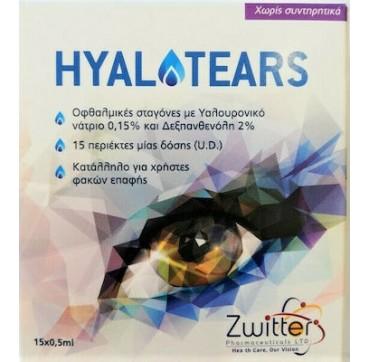 Zwitter Hyalotears Μονοδόσεις 15x0.5ml