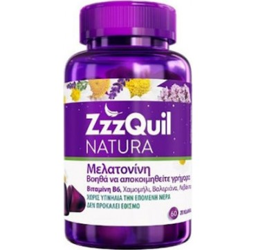 ZzzQuil Natura Συμπλήρωμα Διατροφής με Μελατονίνη & B6 & Βαλεριανα 60 ζελεδάκια