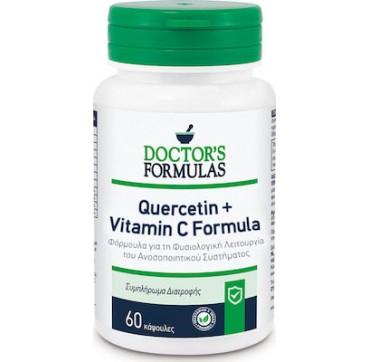 Doctor's Formulas SAMe 30 κάψουλες