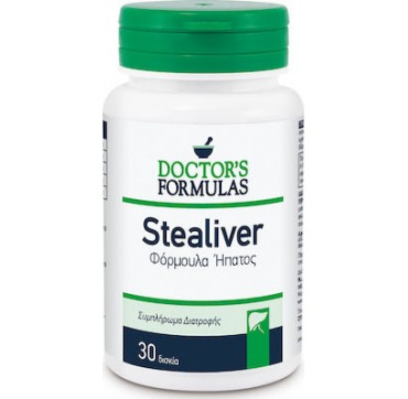 Doctor's Formulas Stealiver Συμβάλει στη Φυσιολογική Λειτουργία του Ήπατος 30 tabs