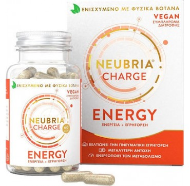 Neubria Charge Energy Συμπλήρωμα Διατροφής για Πνευματική Εγρήγορση 60caps