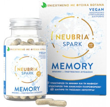 Neubria Spark Memory Συμπλήρωμα Διατροφής για Μνήμη & Πνευματική Απόδοση 60caps