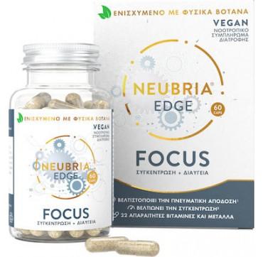 Neubria Edge Focus Συμπλήρωμα Διατροφής για Πνευματική Απόδοση 60caps