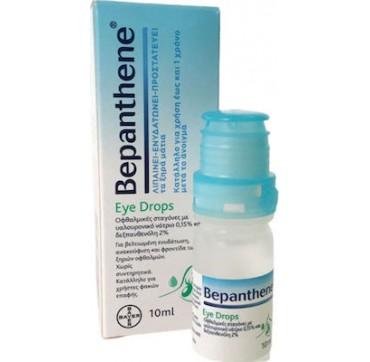Bayer Bepanthene Eye Drops 10ml