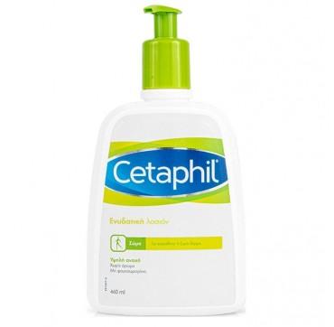 Cetaphil Moisturizing Lotion 460ml