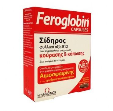 Vitabiotics Feroglobin B12 Slow Release 30caps