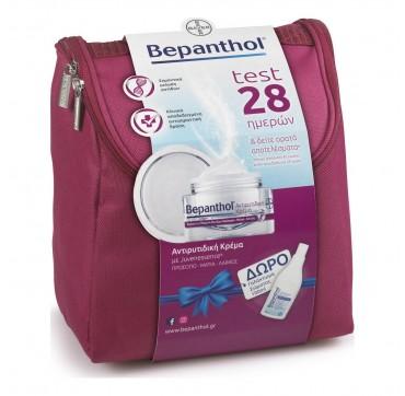 Bepanthol Anti-wrinkle Face Cream 50ml, Body Lotion 100ml & Νεσεσέρ