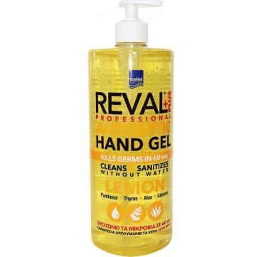 Intermed Reval Plus Professional Antiseptic Hand Gel Lemon 1000ml