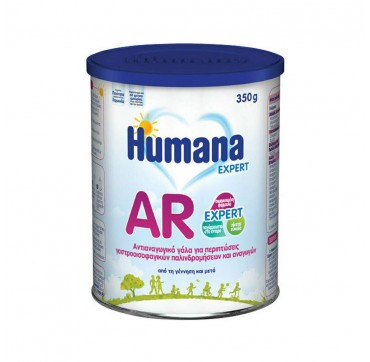Humana Γάλα σε Σκόνη AR Expert 0m+ 350gr
