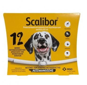 Scalibor Αντιπαρασιτικό Περιλαίμιο για Σκύλους 65cm - 1 τμχ.