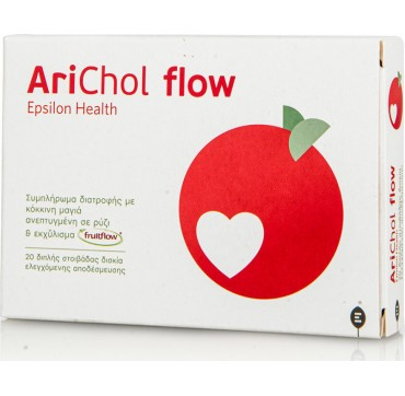 Epsilon Health Arichol Flow (20 δισκία) - Συμπλήρωμα Διατροφής για τη Μείωση της Χοληστερόλης με Κόκκινη Μαγιά