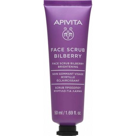 Apivita Face Mask Bilberry 50ml