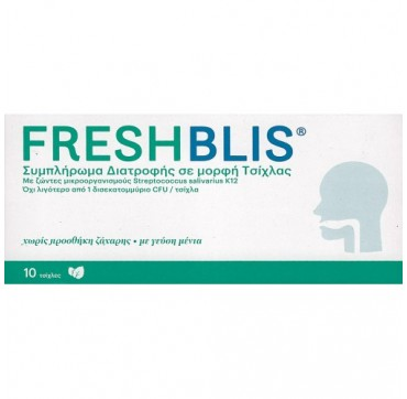 Bluestone Freshblis, Συμπλήρωμα Διατροφής με Προβιοτικά σε Μορφή Τσίχλας με γεύση μέντας