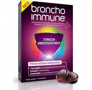 Omega Pharma Bronchoimmune Τριπλή Ασπίδα Προστασίας για την Τόνωση Του Ανοσοποιητικού 16 παστίλιες Μούρο