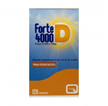 Quest Naturapharma Forte D3 4000iu 100mg 120 ταμπλέτες