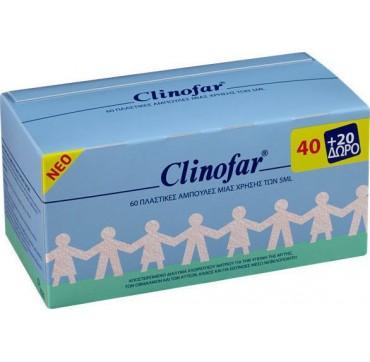 Omega Pharma Clinofar 40αμπ. Χ 5ml + 20amp.x5ml Δώρο